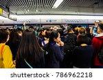 hong kong   december 14  2017 ... | Shutterstock . vector #786962218