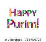 colorful inscription happy... | Shutterstock . vector #786964729