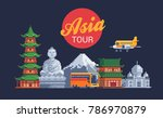 pixel art. tourist banner asia... | Shutterstock .eps vector #786970879