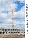 tower cranes and construction... | Shutterstock . vector #786983158