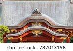 Stock photo tsurugaoka hachimangu shinto shrine maiden hall roof ridge detail most important shinto shrine in 787018198