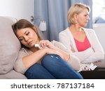 strong quarrel between elderly... | Shutterstock . vector #787137184