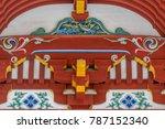 Stock photo miyabori carving and tokyou bracket complex detail of maiden hall at tsurugaoka hachimangu shinto 787152340