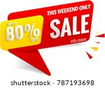 sale banner template red | Shutterstock .eps vector #787193698