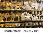 jerusalem  israel   22 november ...   Shutterstock . vector #787217104