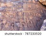qaryat al asba  known to the... | Shutterstock . vector #787233520