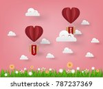 illustration vector design... | Shutterstock .eps vector #787237369