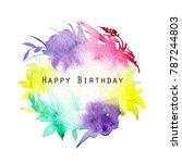 watercolor multicolor and... | Shutterstock . vector #787244803