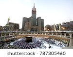 mecca   dec 13   view from... | Shutterstock . vector #787305460