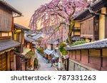 kyoto  japan springtime at the... | Shutterstock . vector #787331263