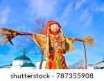 Shrovetide In Russia   Suzdal ...