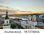 early winter morning in kaunas... | Shutterstock . vector #787378846