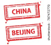 china and beijing rubber stamp... | Shutterstock .eps vector #787472770