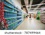 supermarket blurred background... | Shutterstock . vector #787499464