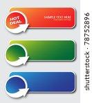 hot deal   vector eps10 | Shutterstock .eps vector #78752896