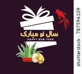 happy iranian new year | Shutterstock .eps vector #787596109