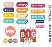 vector template design | Shutterstock .eps vector #787613086