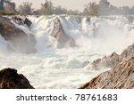 Khong Pha Peng Waterfalls ...