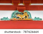 Stock photo colorful tiger shaped miyabori carving detail of senior shrine hongu at tsurugaoka hachimangu 787626664