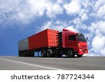 transportation  import export... | Shutterstock . vector #787724344