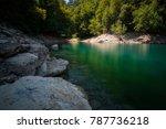 lake of suviana | Shutterstock . vector #787736218