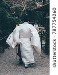 Stock photo shinto priest in kasuga taisha conducting ritual nara japan 787754260