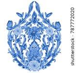 monochrome fancy arabesque and... | Shutterstock . vector #787772020