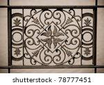 Ornamental Railings Of The...