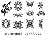 decorative dove icons. laconic... | Shutterstock .eps vector #787777720