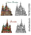 st basils cathedral on red... | Shutterstock .eps vector #787811950