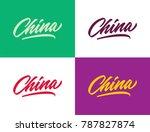 china hand lettering logotype... | Shutterstock .eps vector #787827874