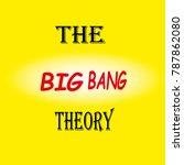 science background   big... | Shutterstock .eps vector #787862080