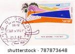 israel   circa 1962  an old... | Shutterstock . vector #787873648