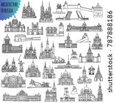 set of russian famous buildings ... | Shutterstock .eps vector #787888186