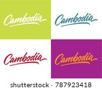 cambodia colorful lettering and ...   Shutterstock .eps vector #787923418
