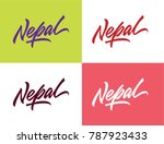 nepal lettering and calligraphy ... | Shutterstock .eps vector #787923433