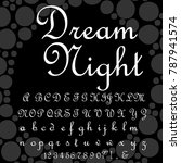 vector set of handwritten abc...   Shutterstock .eps vector #787941574
