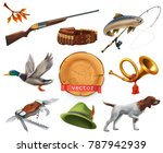 hunting set. shotgun  dog  duck ... | Shutterstock .eps vector #787942939