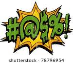 curse | Shutterstock .eps vector #78796954
