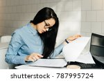 busy concentrated girl brunette ... | Shutterstock . vector #787995724