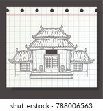 traditional chinese house | Shutterstock .eps vector #788006563
