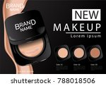 cushion compact foundation ads  ...   Shutterstock .eps vector #788018506