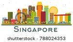 singapore skyline with color... | Shutterstock . vector #788024353