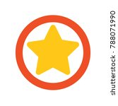 bookmark icon   star symbol   Shutterstock .eps vector #788071990
