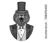Brown Bear  Russian Bear....