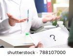 medical problem. patient... | Shutterstock . vector #788107000