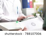 medical results  report ... | Shutterstock . vector #788107006