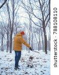 french bulldog dog playingin...   Shutterstock . vector #788108110