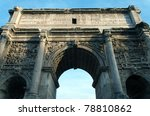 Arch of Titus in Rome, Italy - stock photo