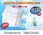 laundry detergent ads  bright... | Shutterstock .eps vector #788125183